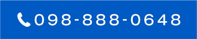 098-888-0648
