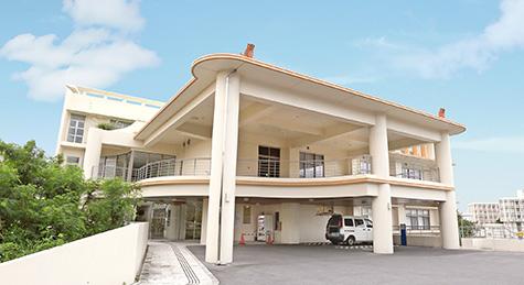沖縄県口腔保健医療センター