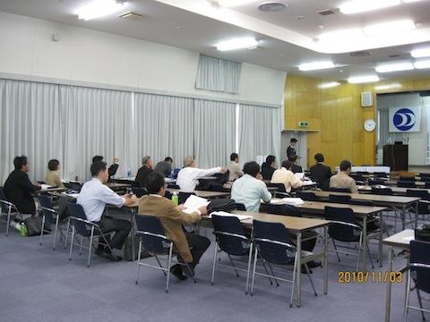 第24回 沖縄県歯科医学会