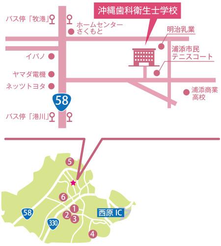沖縄歯科衛生士学校 周辺マップ