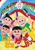 27年度作品集ポスター0813_21_R