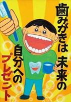 27年度作品集ポスター0813_30_R