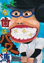 27年度作品集ポスター0813_19_R