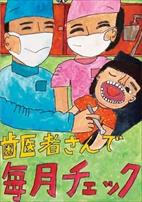 27年度作品集ポスター0813_06_R