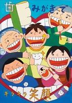 27年度作品集ポスター0813_32_R