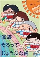 27年度作品集ポスター0813_18_R